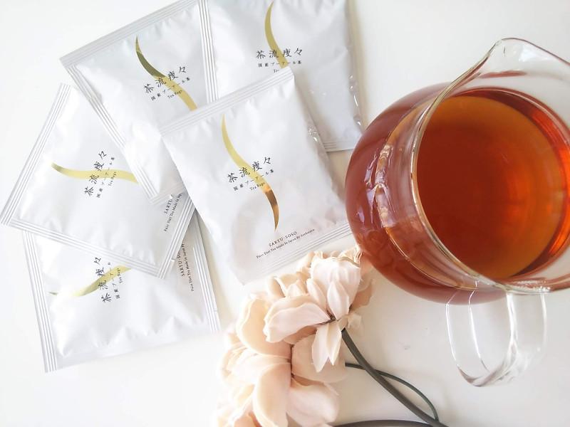 国産プーアール茶ダイエット