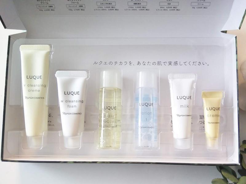 ルクエ拭き取り化粧水口コミ