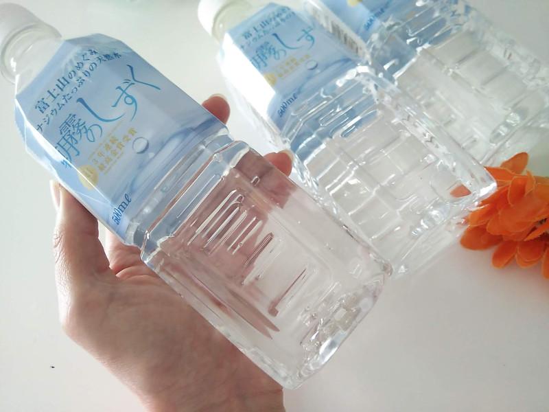バナジウム天然水口コミ