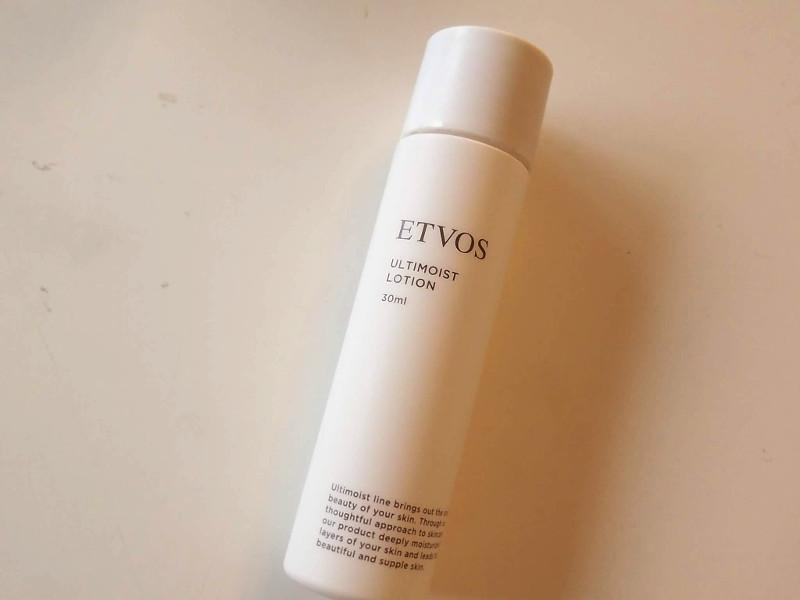 ベタベタしない化粧水エトヴォス